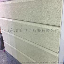 弹涂纹金属雕花板 保温装饰一体板