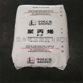 PP MPHM-160 pp塑料颗粒