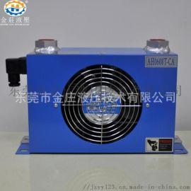 液压配件铸铁风冷却器AH0608风冷式油散热器