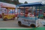 绝味鸭脖加盟售卖车售卖亭设计定制,找广州时景家具