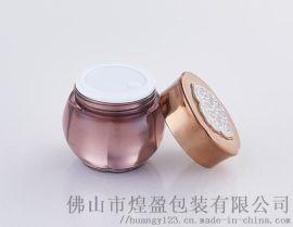 化妆品塑料瓶_祛斑包装瓶_乳液祛斑瓶