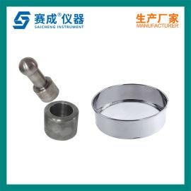SFJ-121℃玻璃顆粒耐水性測試裝置