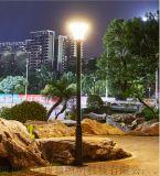高杆灯新农村家用防水LED路灯室外灯
