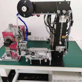 超声波全自动焊接机 电池超声波焊接机