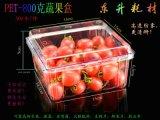 水果盒800克装