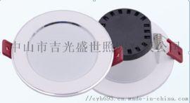 筒灯吉光盛世X5厚款天花灯系列LED灯
