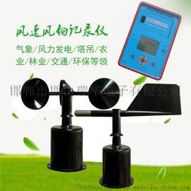 RHD-15风速风向记录仪,农业气象生态环境