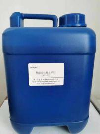 MOK-5140S不饱聚酯树脂用润湿分散剂