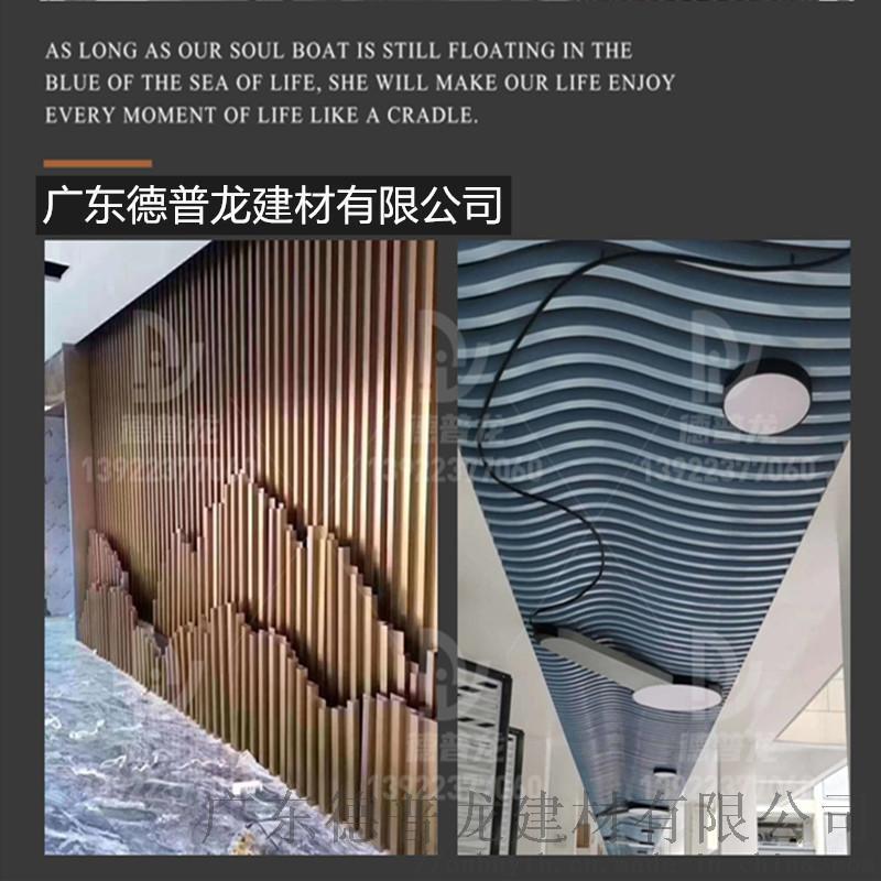 招金銀樓仿木紋鋁格柵 展廳弧形鋁方管 鋁方通案例