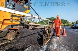 惠州公园彩色沥青路面铺设