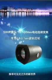 低畸变电动变焦近红外短波镜头16-160mm焦距