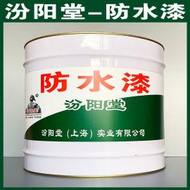 防水漆、生产销售、防水漆、涂膜坚韧