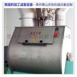 预混料添加剂生产线, 预混料微量元素饲料生产线