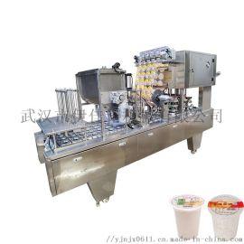豆浆充填封口机 全自动灌装封口机 商用智能封杯机