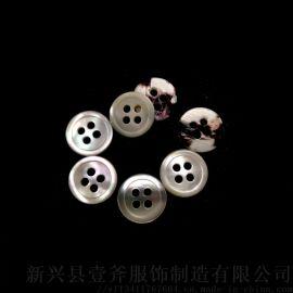 18L/4H小边塔罗贝壳纽扣衬衣西装纽扣