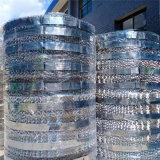 金属350Y孔板波纹填料不锈钢规整填料用于脱苯塔