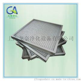 耐酸堿耐高溫可反復清洗金屬網空氣過濾器