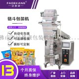 桃胶雪燕皂角米组合独立小包装立式自动包装机
