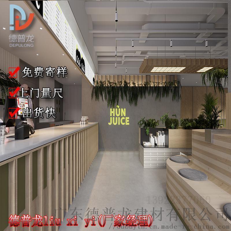 餐廳異型型材鋁格柵 凹槽50*100木紋鋁格柵吊頂