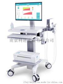 国产超声儿童骨密度检测仪器设备