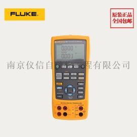 Fluke过程校验仪F726CN福禄克
