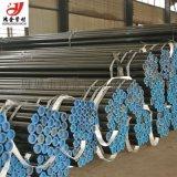 寶鋼T95石油管 高強度耐腐蝕無縫管83*20