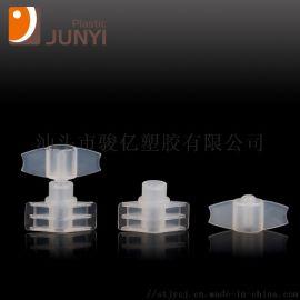 2.5mmPE化妆品日化品环保塑料包装吸嘴管盖
