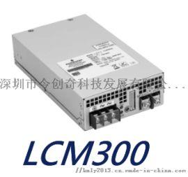 LCM300 工业、医疗设备电源