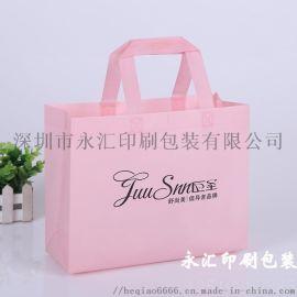 无纺布手提袋印刷工艺有哪些?