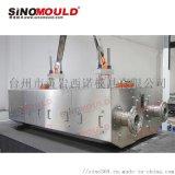 西諾熔噴模具 1.6m熔噴模頭口罩無紡布模具
