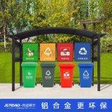 建设文明城市垃圾回收亭的厂家
