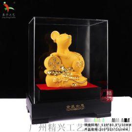 鼠年创意摆件 纪念珍藏品金鼠特色纪念礼品