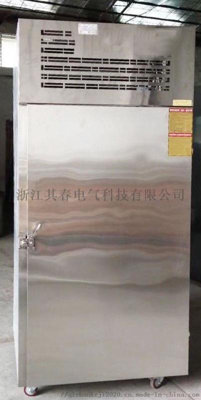 定做不鏽鋼防爆冰箱450升立式冷藏/冷凍防爆冰箱