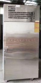 定做不锈钢防爆冰箱450升立式冷藏/冷冻防爆冰箱