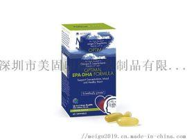 广东深圳印刷厂专业定做折叠小卡盒白卡彩盒牛皮纸彩盒