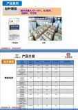 改性尼龍PA6加纖10-50%