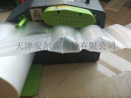 天津供应现货充气膜 电商用气泡机