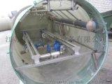 安康一体化污水提升泵站
