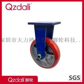 超重型蓝色支架铁芯PU脚轮