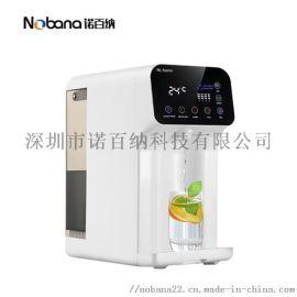 净水器生产厂家-台面机-NBN-T2,净水机直饮