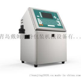 青岛戴姆斯特HTTG1智能型电子宠物用品喷码机