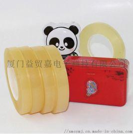 PVC铁盒封罐胶带、食品封口胶带