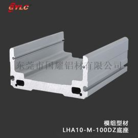 直线模组铝型材 滑台底座盖板铝材 定制加工厂家