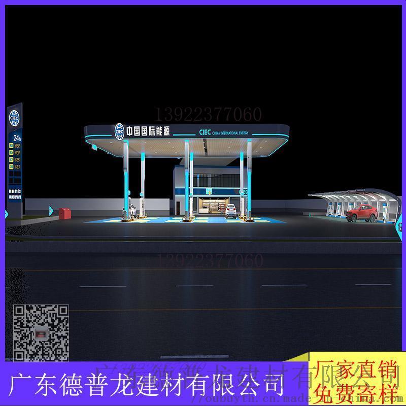 中國新能源檐口鋁單板 罩棚紅色4m弧形鋁板