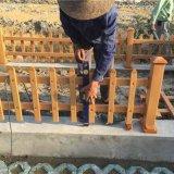 内蒙古锡林郭勒盟栅栏绿化 小区pvc草坪护栏