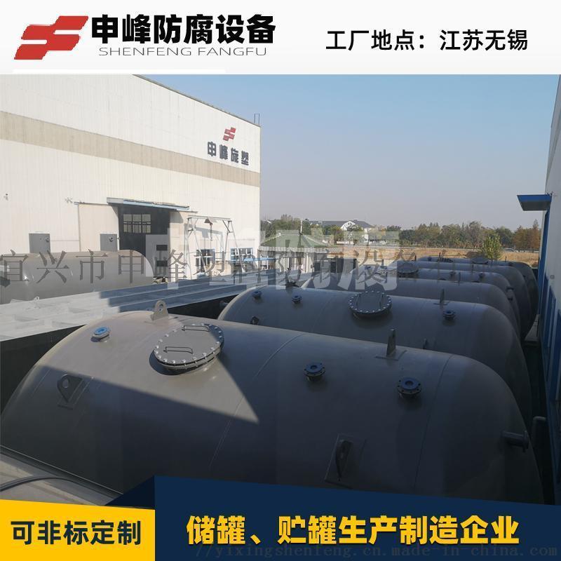 申峰专业生产钢衬塑搅拌罐钢衬塑方槽