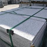 麻石g603常規磚 g603小花道路磚 地面平板