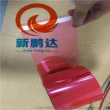 红色低粘膜 低粘保护膜 红色防静电PET保护膜