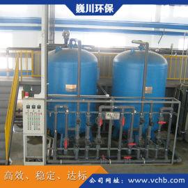表面处理废水处理设备,表面抛光废水处理设备