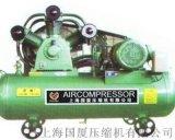 150公斤高壓空壓機廠家
